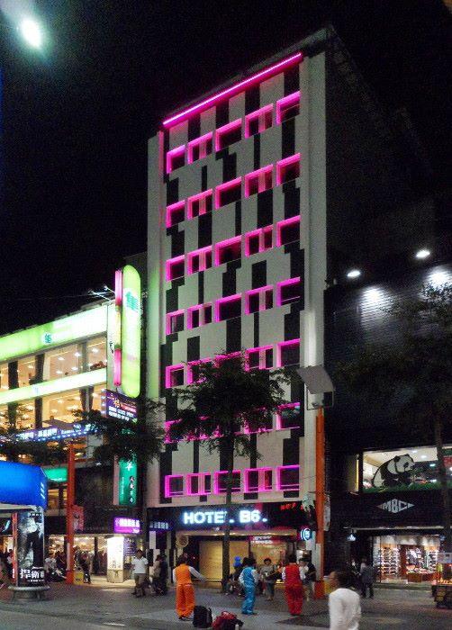 台北 俞美精品飯店 Taipei Hotel B6
